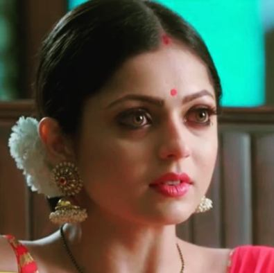 Beautiful2121_heart__heart__heart_eyes_40dhamidrashti-DrashtiDhami-SilsilaBadallteRishtonka-Silsila